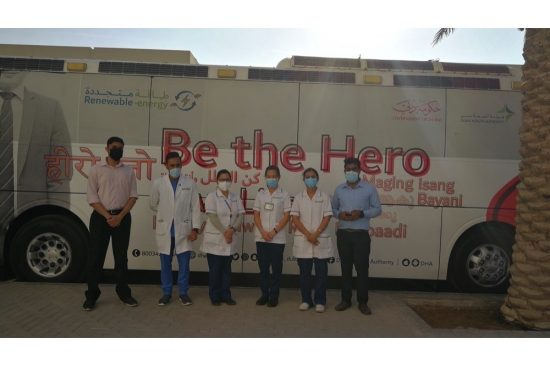 AZIZI DEVELOPMENTS ORGANISES BLOOD DONATION DRIVE