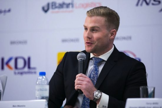 Breakbulk Middle East 2021 hopes to encourage the future generation