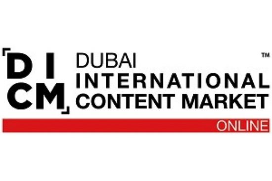 أكبر حدث للمحتوى الإعلامي في المنطقة ينطلق غداً