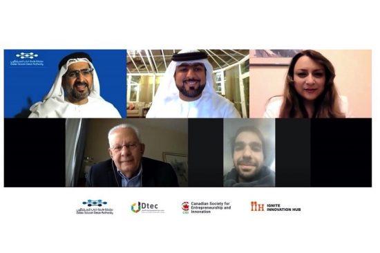 Dubai Silicon Oasis Authority Expands