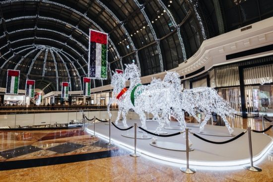 Celebrate the UAE's Memorable Moments
