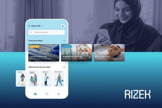 رزق اول تطبيق شامل يدمج بين تقديم الخدمات و المنتجات