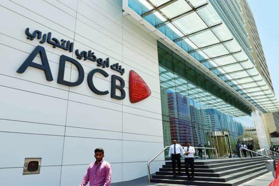 """بنك أبوظبي التجاري و """"بيوت.كوم"""" يقدمان أول منصة رقمية متكاملة لشراء العقارات في الإمارات العربية المتحدة"""