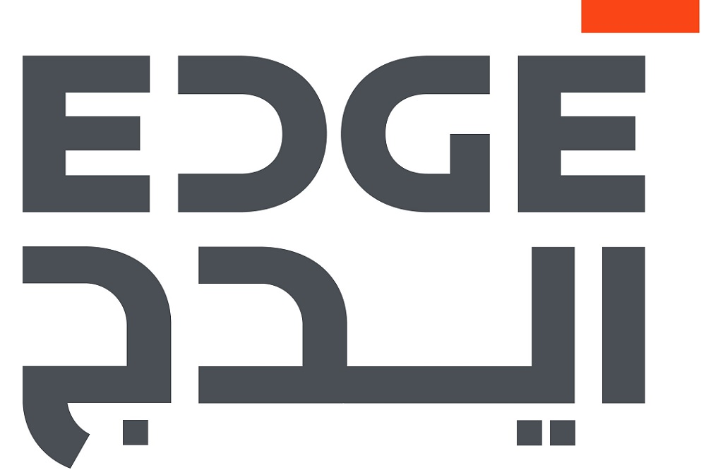 UAE's EDGE First in Middle East to be Ranked Among Top 25 Military Companies in the World
