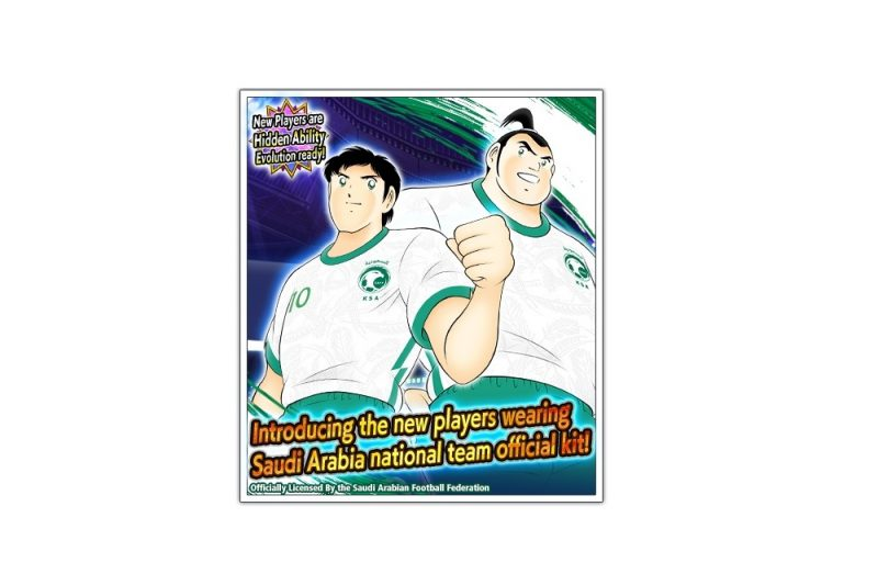 لأول مرّة ظهور لاعبين جدد بالزي الرسمي للمنتخب السعودي في لعبةCaptain Tsubasa: Dream Team