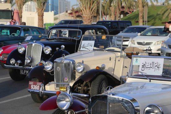 "Shurooq's ""Classic Cars Festival"" will thrill UAE's"