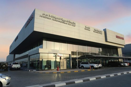 Arabian Automobiles' Aftersales