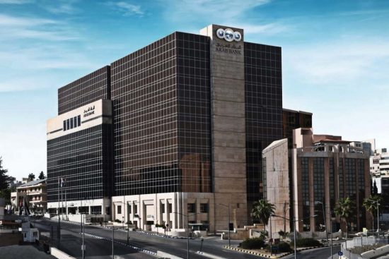 Arab Bank Group reports net profits of 5.3 million
