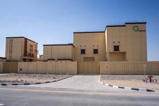 مجمع دبي للاستثمار يعلن عن زيادة قدرة توليد الطاقة