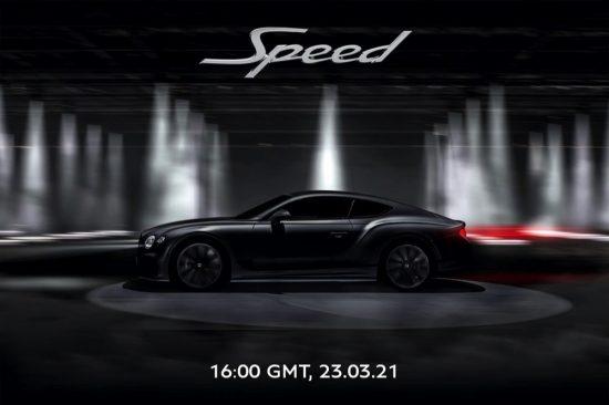 Continental GT Speed الجديدة تحظى باندفاعة قوية