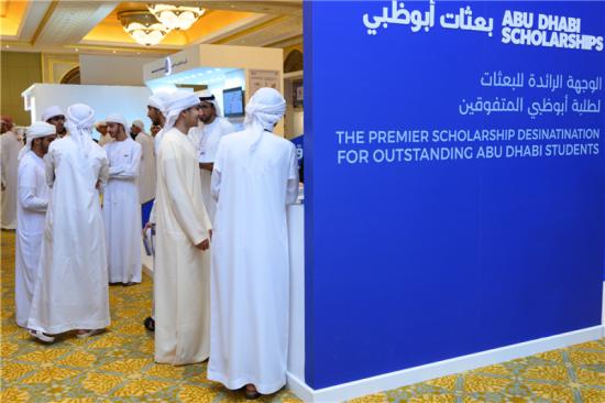 فتح باب تقديم الطلبات لبرنامج بعثات أبوظبي للطلبة المتميزين