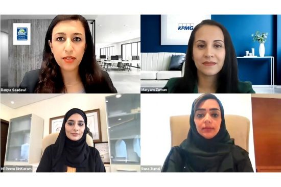 Pearl Initiative and NAMA Women host panel discussion in celebration of International Women's Day, discussing how organisations can support women's advancement in the workplace