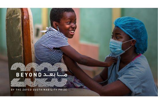 """جائزة زايد للاستدامة تواصل جهودها الإنسانية العالمية من خلال مبادرة """"ما بعد 2020"""""""