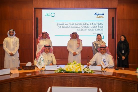 SIRC, SABIC Join Hands to Realize Saudi Vision 2030