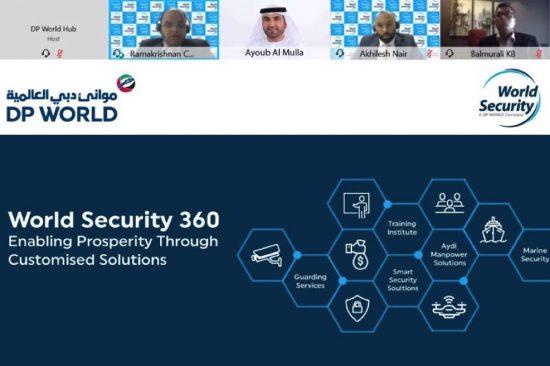 العالمية للأمن توسع نطاق خدماتها لتعزيز آفاق النمو