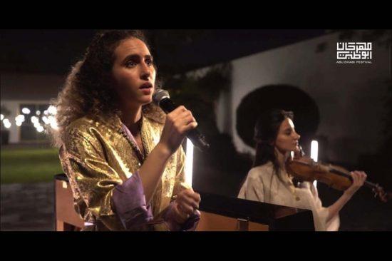 """الفنانة السعودية """"تام تام"""" تقدّم أغنياتها الروحانية"""