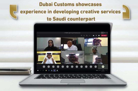 Dubai Customs displays experience in developing