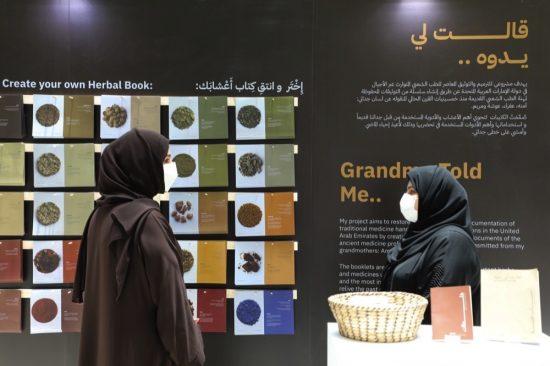 الحركة الفنية والإبداعية في دبي والإمارات تسير بخطى متسارعة نحو العالمية
