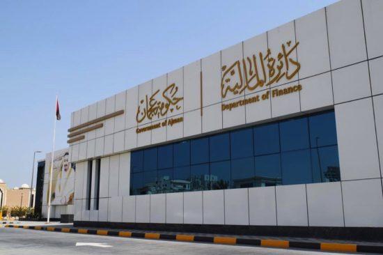 Ajman's Department of Finance trains staff on