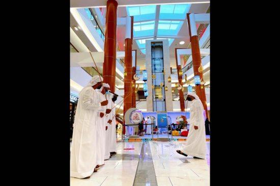Celebrate Eid Al Fitr with BurJuman