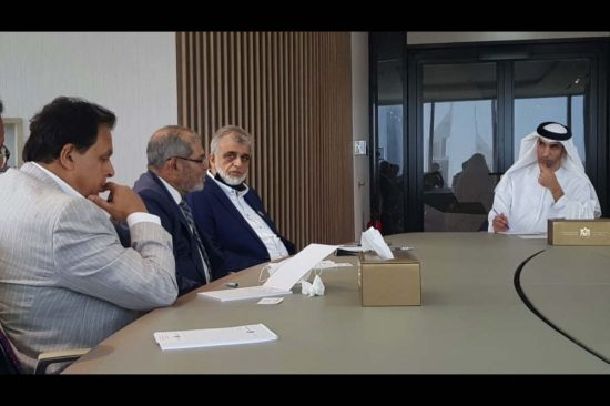 Pakistan Business Council set to organize a seminar