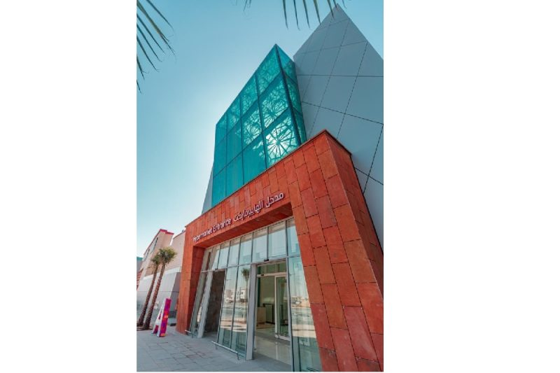 Rahmania Mall attracts new global and local brands