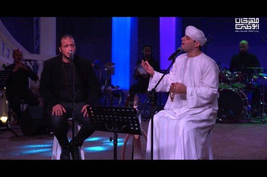 الشيخ محمود التهامي يتألق ضمن أمسيات مهرجان أبوظبي الرمضانية