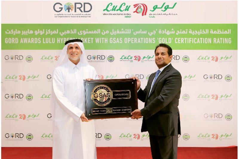 """المنظمة الخليجية تتوّج اللولو  بشهادة """"جي ساس للتشغيل"""" الذهبية"""
