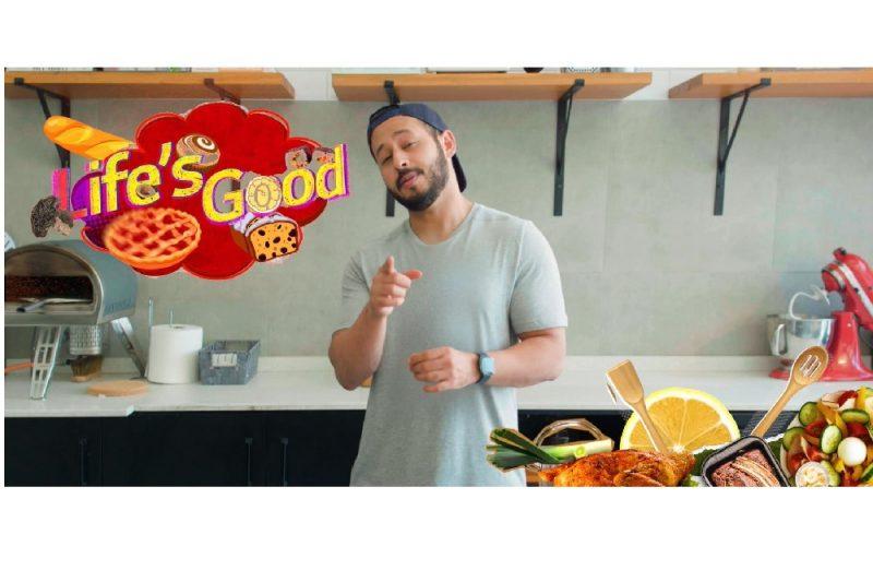 """سكان الإمارات يبدون شغفهم بالطهي من خلال مسابقة """"إل جي"""" الإلكترونية مطعم """"LIFE'S GOOD"""""""