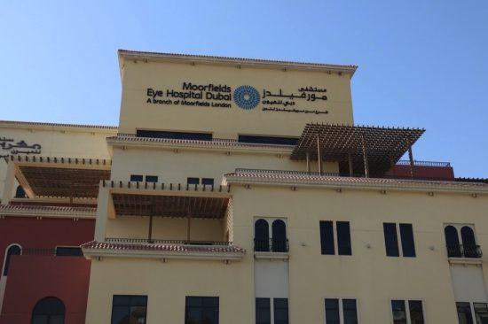 Experts at Moorfields Eye Hospital Dubai share Six Effective