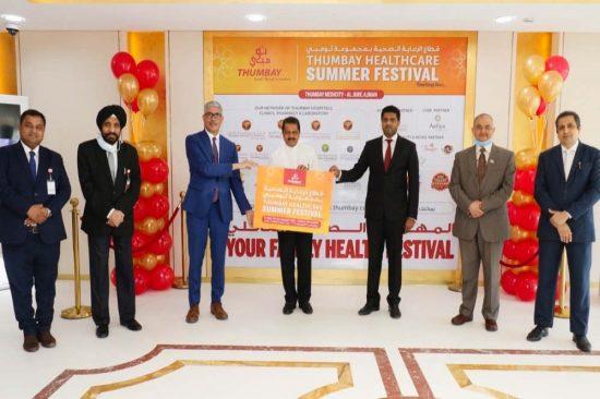 A MEGA 8-WEEK LONG ONLINE SUMMER HEALTH FESTIVAL LAUNCHED