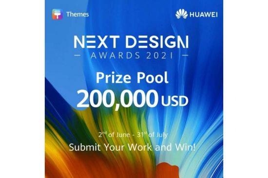 سِمات هواوي يعلن عن إطلاق نسخة 2021 من مسابقة Next Design Awards