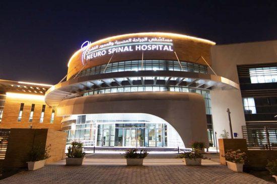 """مجمع دبي للعلوم يشهد افتتاح """"مستشفى الجراحة العصبية والعمود الفقري"""""""