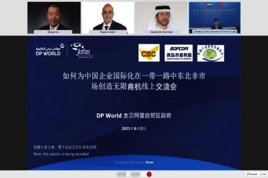 DP WORLD, UAE REGION AIMS TO STRENGTHEN