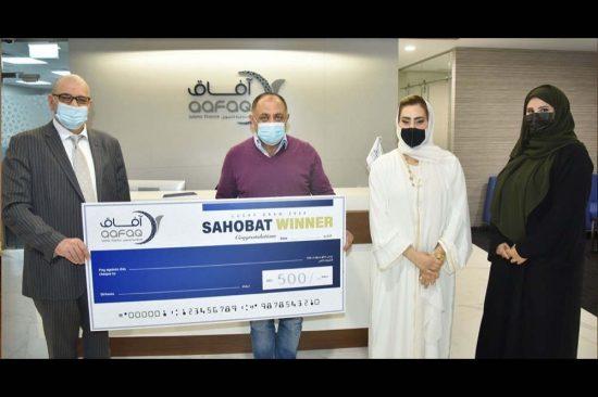Aafaq Islamic Finance honours corporate clients again