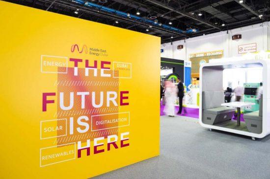 مشاركة أكثر من 164 دولة في الحدث الافتراضي لمعرض الشرق الأوسط للطاقة 2021