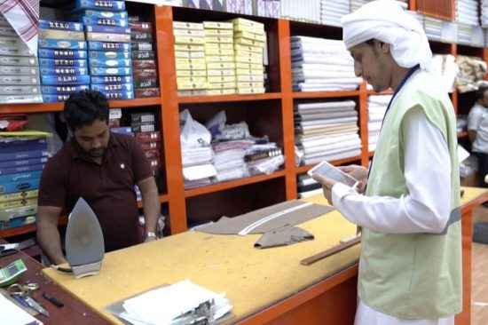 Department of Statistics and Community Development in Sharjah