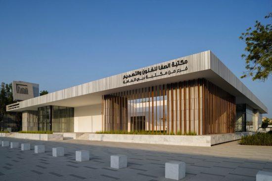 """""""دبي للثقافة"""" تستعرض خدمات مكتباتها العامة"""