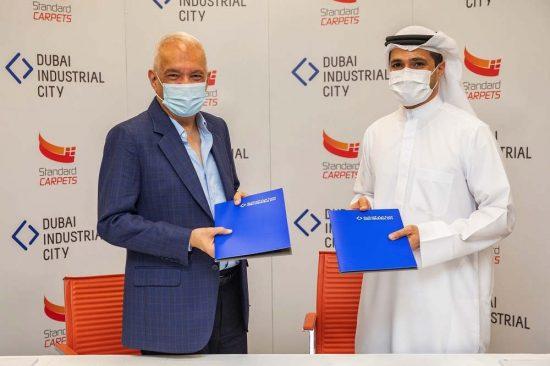 """مصنع """"ستاندارد كاربتس"""" للسجاد يتوسع في مدينة دبي الصناعية"""