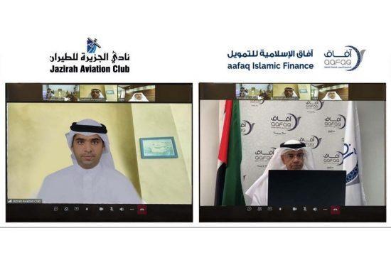 Aafaq Islamic Finance and Al-Jazira Aviation Club