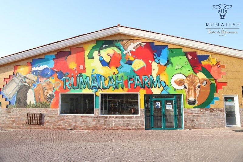 Rumailah Farm Coffee Shop Opens 2nd Location in UAE's Fujairah