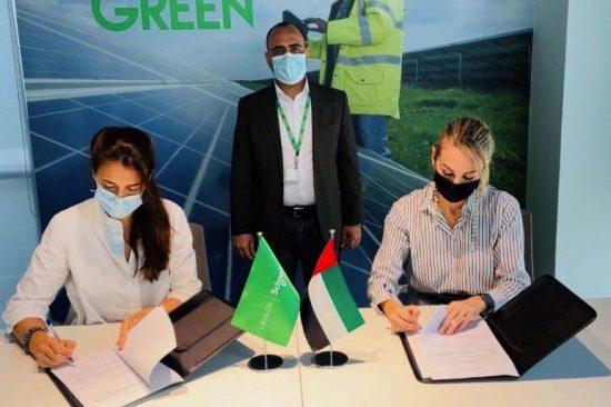 """شنايدر إلكتريك تتعاون مع مؤسسة """"جومبوك"""" لدعم أهداف الاستدامة"""