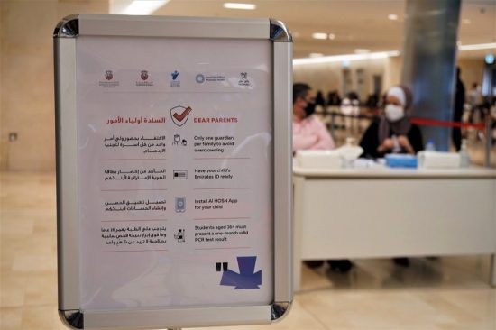 SAFE RETURN TO SCHOOL BOOST FOR ABU DHABI STUDENTS