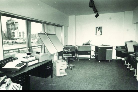 Celebrating Over 50 Years of Success in the Office Automation Industry in UAE