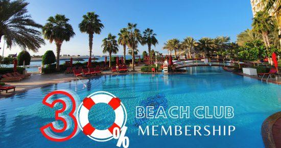 Beach Club Membership Flash Sale 30% OFF  at Khalidiya Palace Rayhaan by Rotana