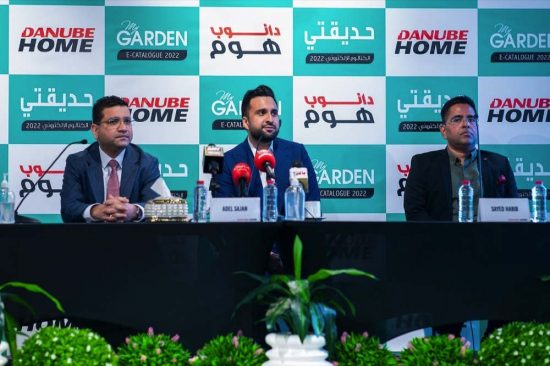 Danube Home Announces the Launch of its Garden e-Catalogue 2022 at Al Barsha