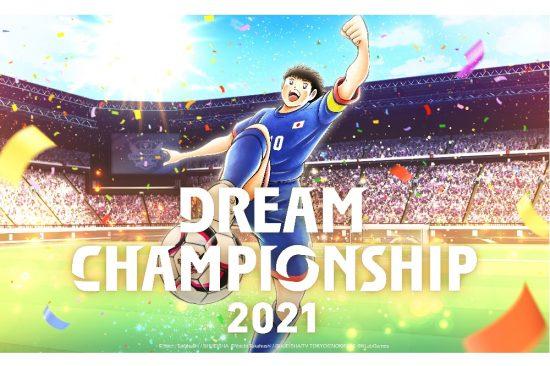 """Captain Tsubasa: Dream Team"" Dream Championship 2021 Online Qualifiers Kick Off Today!"