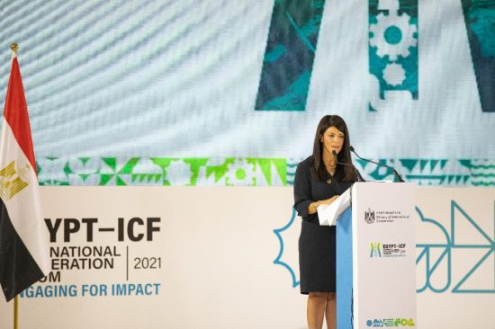 Egypt President calls on international community to support global green recovery