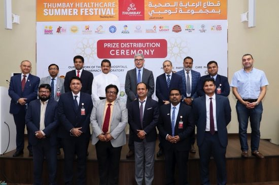UAE's biggest healthcare festival with 15,000 participants culminates