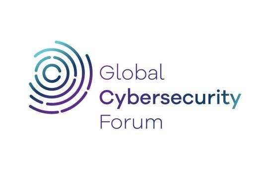 المنتدى الدولي للأمن السيبراني يجمع قادة العالم حضورياً في فبراير 2022